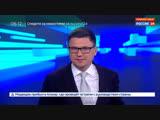 Новости на Россия 24 Из Йемена по Саудовской Аравии была запущена баллистическая ракета