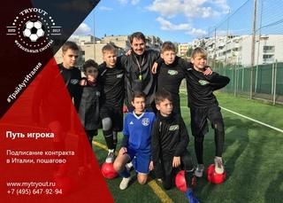 Футбольные Турниры Детский Мини Футбол Детские  67409fd04aab0