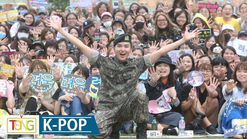Super Junior RYEOWOOK(려욱) 제대를 명받았습니다, 노래하고 싶어요 (슈퍼주니어, 이특, 은혁, 시원, 동해)