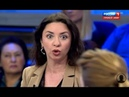 Путин ВЕРНИ нам Азовское море Гостья из Украины бьётся в ИСТЕРИКЕ в прямом эфире