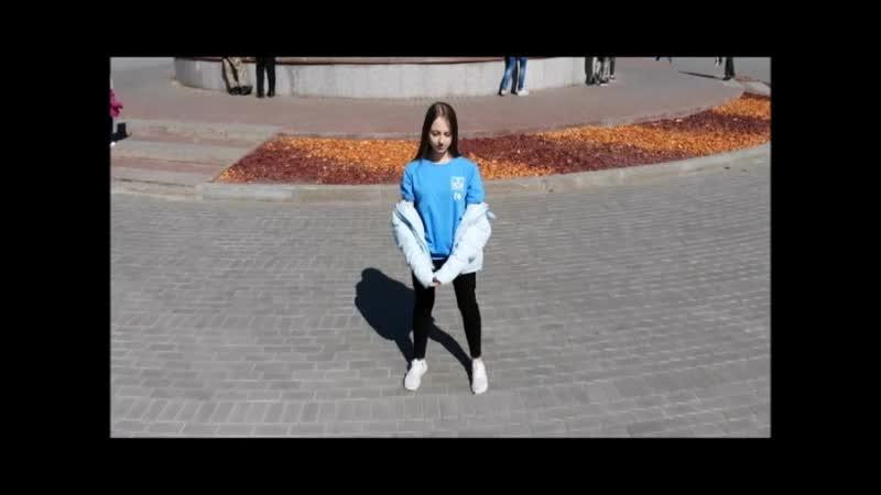 Рафикова Мария, ГФ