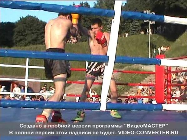 Дубов Максим Кик бокс Киев 2005г