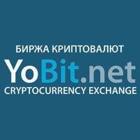 биржа криптовалют yobit.net
