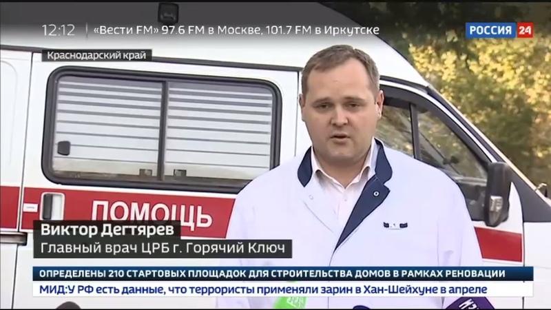 Новости на Россия 24 • Пострадавший в аварии автобуса на Кубани: это был фарш из кресел и людей