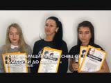 Учебный центр-студия «LUXE» Видео-отзыв о курсе