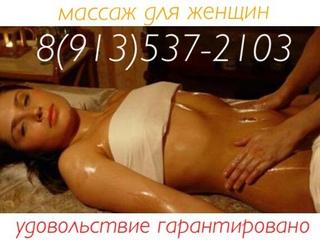 Секс Красноярска Группа В Контакте