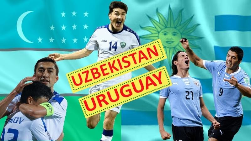 UZBEKISTAN - URUGUAY 22/03/2019 SUPER O'YIN. BU OLDINGI O'YINNI SHARHI