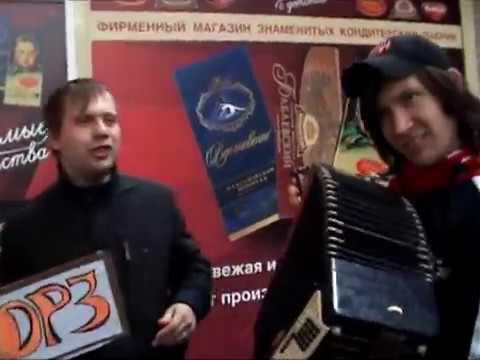 ВеГа Встреча Дена Казанский вокзал 2011