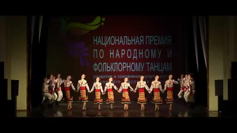 Молдавский танец Букурия