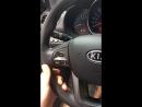рио кнопки на руль
