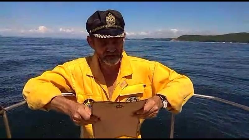 Видео-открытка Министерства Морской Бутылочной Почты (международный реестр №59)