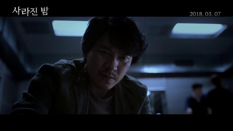 Потерянная ночь (2018) WEB-DLRip 720p