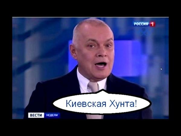 Госпереворот на Украине - а был ли он? И что там творит Киевская Хунта.