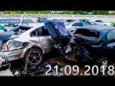 Подборка аварий и дорожных происшествий за 21.09.2018 ДТП, Аварии, ЧП