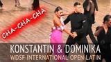 Konstantin Gorodilov & Dominika Bergmannova | Ча-ча-ча | WDSF Int Open - Кубок Империи 2018