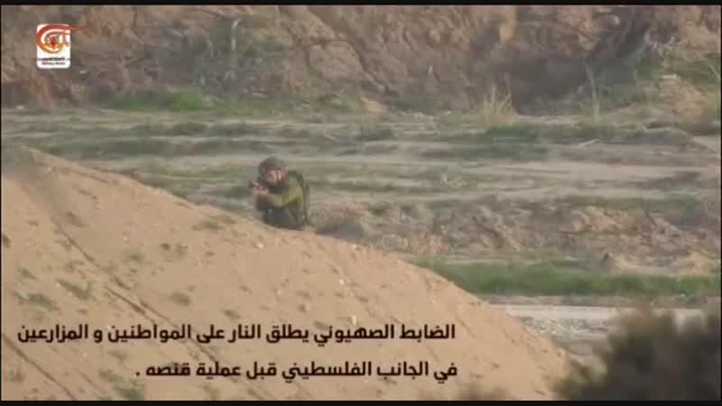 Палестинский «Исламский Джихад» опубликовал видео выстрела снайпера в израильского солдата на границе с сектором Газа.