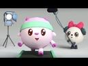 Малышарики - Обучающий мультик для малышей - Все серии подряд - Движение - это жизнь!