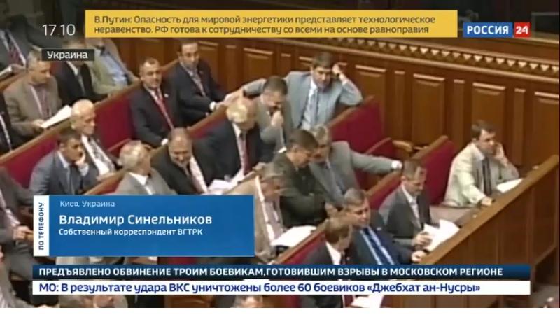 Новости на Россия 24 • Законопроект о реинтеграции Донбасса: Порошенко назвал Россию агрессором