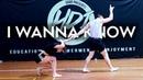 I Wanna Know - NOTD feat Bea Miller   Brian Friedman Choreography   HDI Sydney