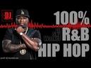 100% RnB Hip Hop Music 12 | Hip Hop Mix 2018 | Best Hot R B Urban Party Dancehall | DJ SkyWalker