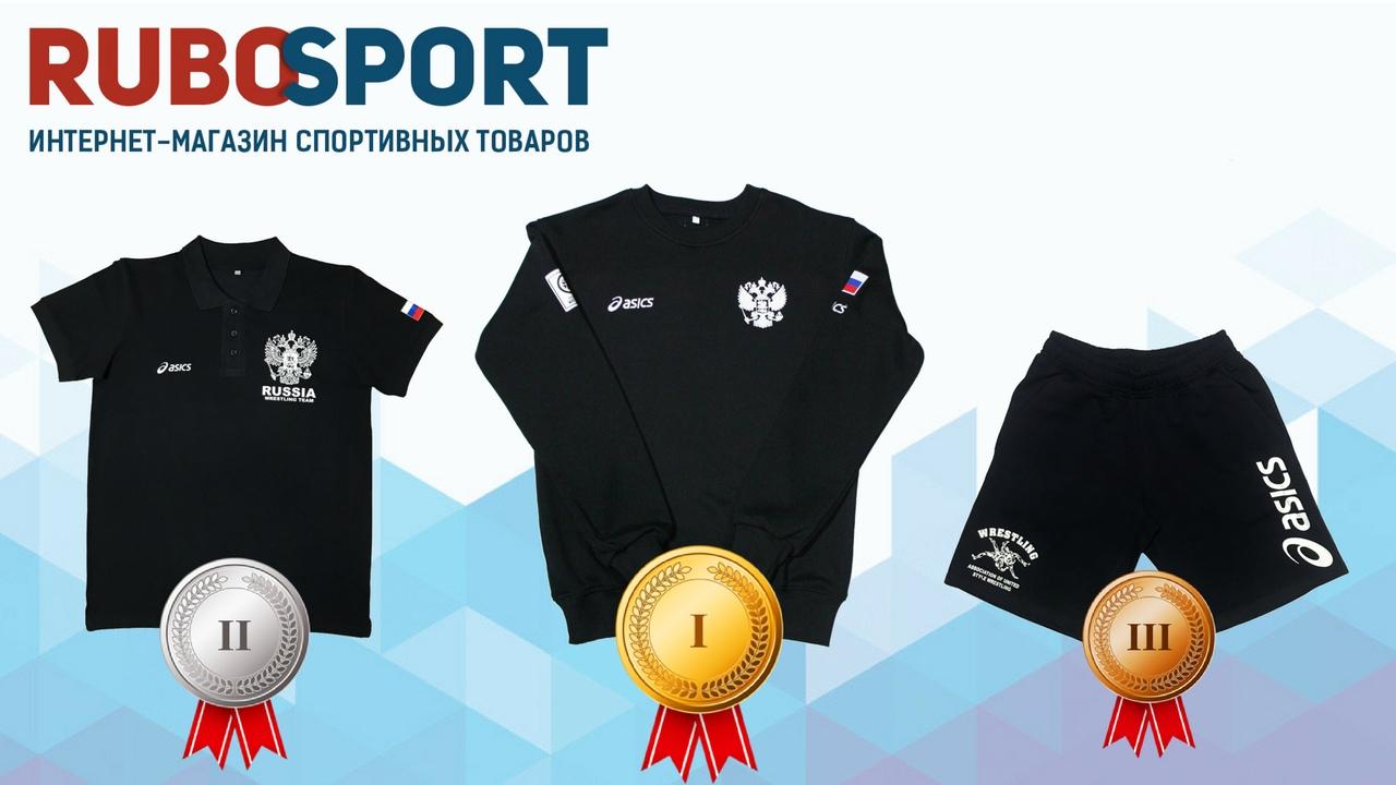 Спортивный костюм Asics Russia Wrestling Team и другие призы ... e58a14e43b9