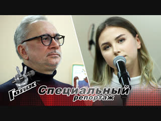 Как репетирует команда Константина Меладзе перед Нокаутами. Голос-7