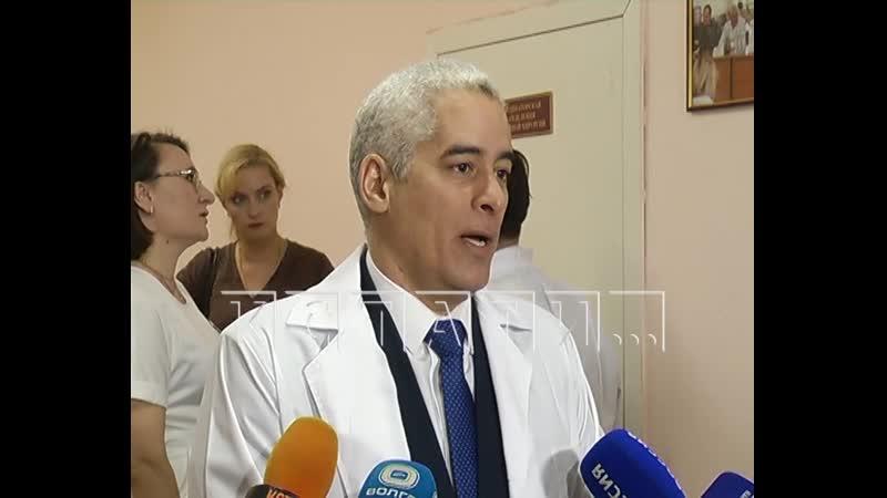 Кубинский посол в нижегородской больнице ознакомился с уникальными методами лечения