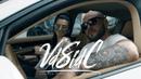 IZO Feat. Gnation - Berlin Bis Prishtine