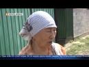 Кейуана Үйімді заңсыз жолмен алған әкімдіктегілер жазалансын