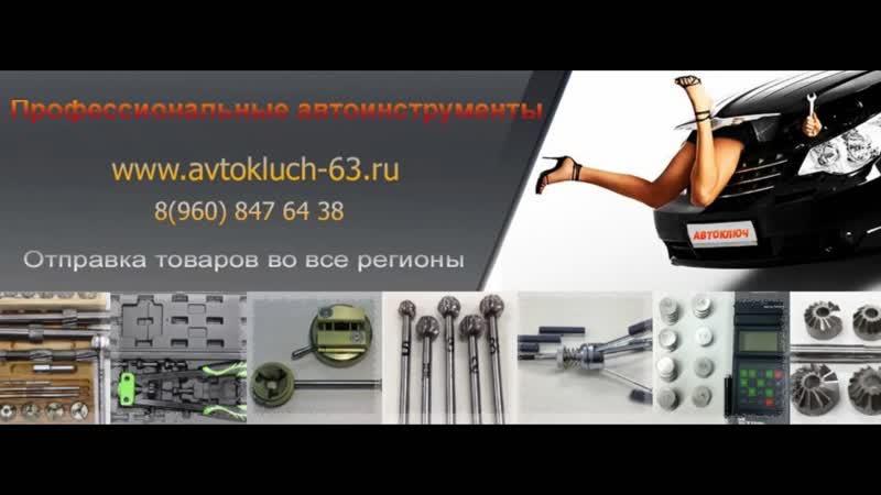 Заклёпочник для резьбовых заклепок М3 М6Дело Техники