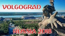 VOLGOGRAD 2018 FIFA World Cup Host City