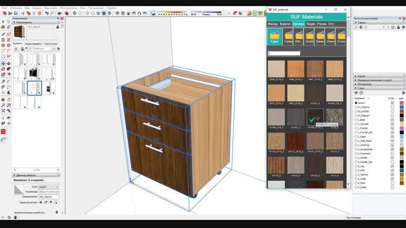 Замена материалов в мебельных тумбочках с ящиками.