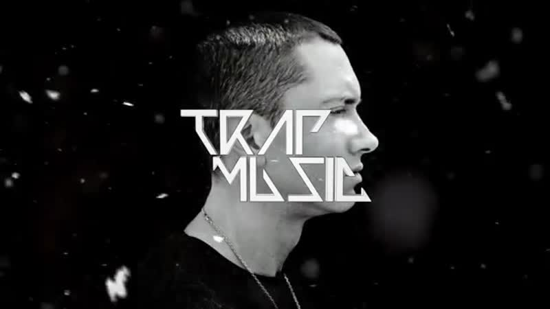 Eminem feat Joyner Lucas - Lucky you (remix)