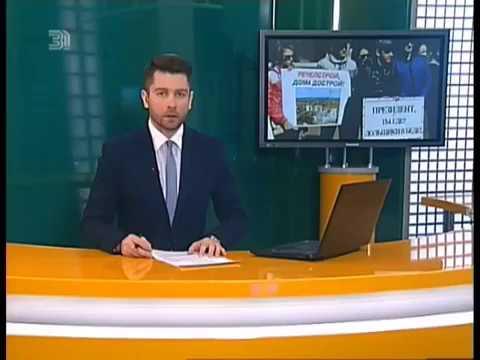 Будем искать защиты в Москве Дольщики Речелстроя едут пикетировать Госдуму