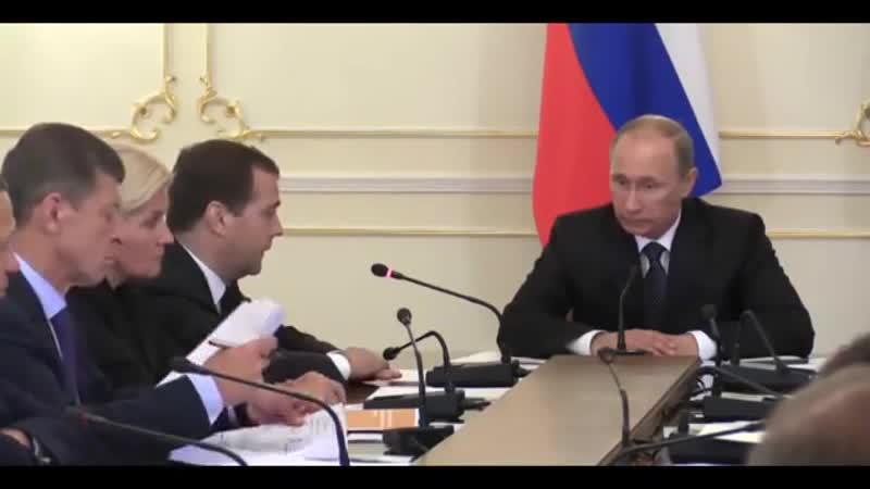 Путин грозит Украине другим измерением 11.06.2014-ц-neo-portal-ukr-ros-vvv-scscscrp