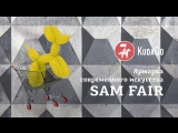 KudaGo на ярмарке SAM FAIR