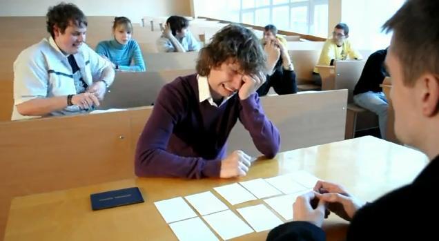 Перетягивание билета на экзамене