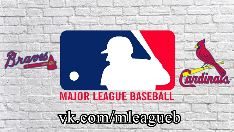 Atlanta Braves vs St. Louis Cardinals | 01.07.2018 | AL | MLB 2018 (3/3)