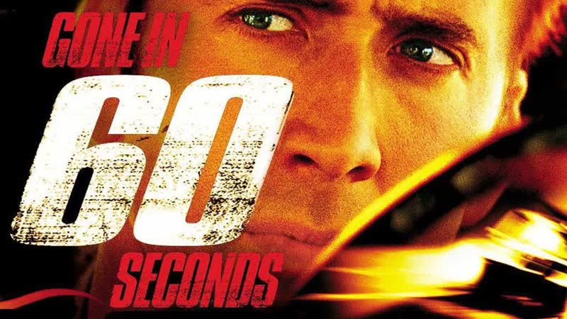 Смотрим Угнать за 60 секунд (2000) Movie Live