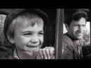 Фильм Мы, двое мужчин _1962 (киноповесть).