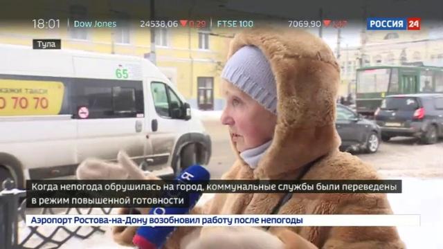 Новости на Россия 24 • На Тулу обрушился сильный снегопад