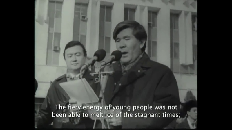 Желтоқсан мұңы /1986 - 2017/. Орындаушы :Болат Нүкібайұлы Әбдіахметов.