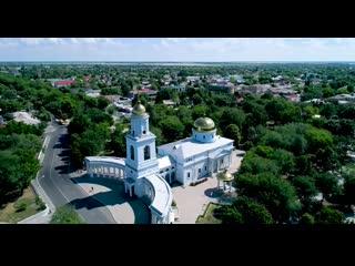 Ізмаїл україна izmail ukraine измаил украина (2019) #ізмаїл #україна #izmail #ukraine #измаил #украина #ucraina #місто_ua