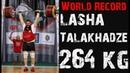 Lasha Talakhadze New World Record 264 kg Georgian Championship 2018 Tbilisi