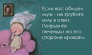 Алексей Уткин фото #48
