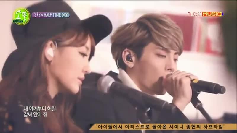 Jonghyun feat Younha Love Belt 150305