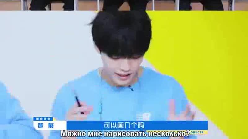 РУС САБ Шичжань 100% автопортрет Idol Producer