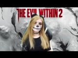 ИГРАЕМ В ХОРРОР / The Evil Within 2 + Outlast 2  РОЗЫГРЫШ ИГР ЗА ЛАЙКИ