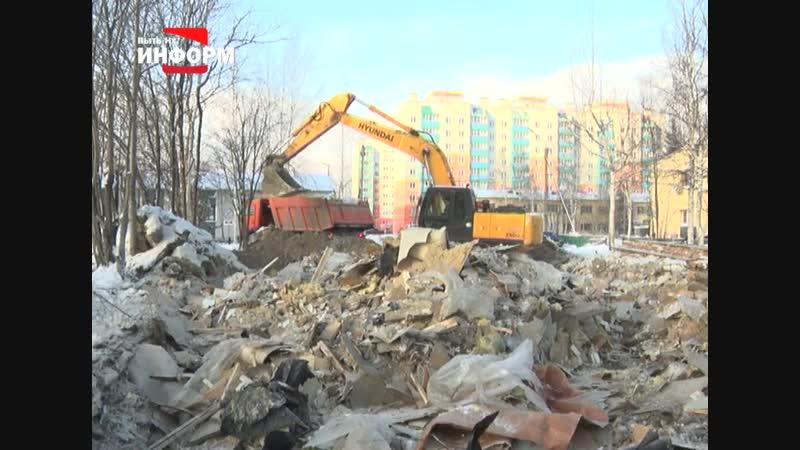 Где складируется мусор после сноса женской консультации? Жители соседних домов забили тревогу