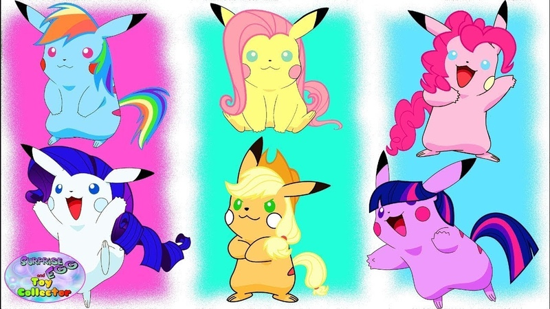 My little pony Pokemon GO kids Мой маленький пони Покемон Го для детей